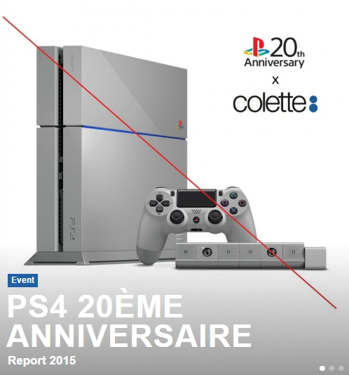 PlayStation 4 20th Anniversary Edition Report