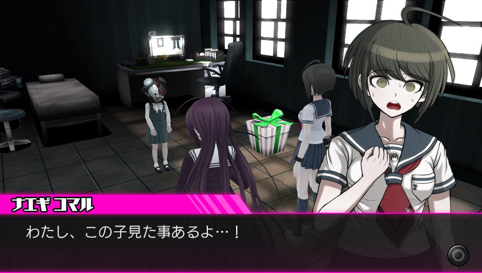 Dangan Ronpa : Ultra Despair Girls