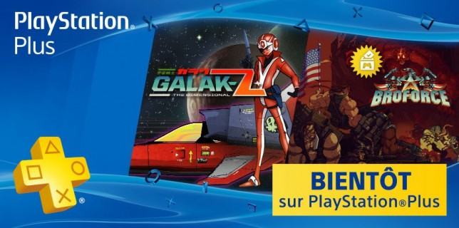 PlayStation Plus mars 2016