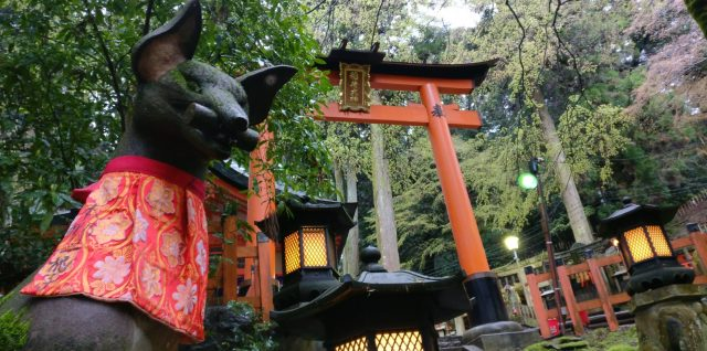 Japon 2017 Kyoto