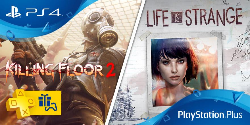 PlayStation Plus juin 2017