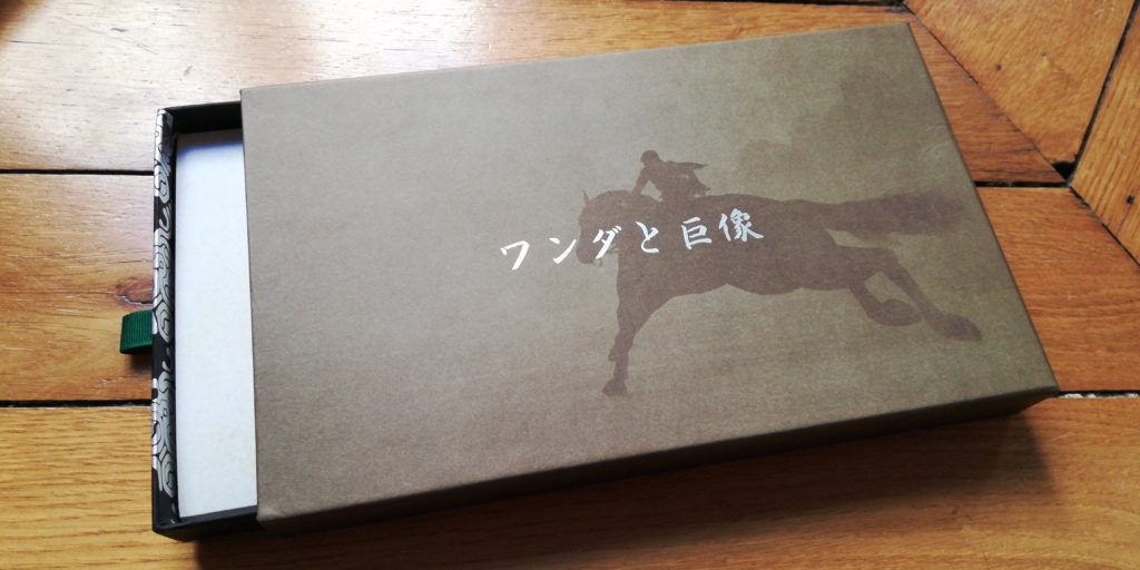 Shadow of the Colossus press kit