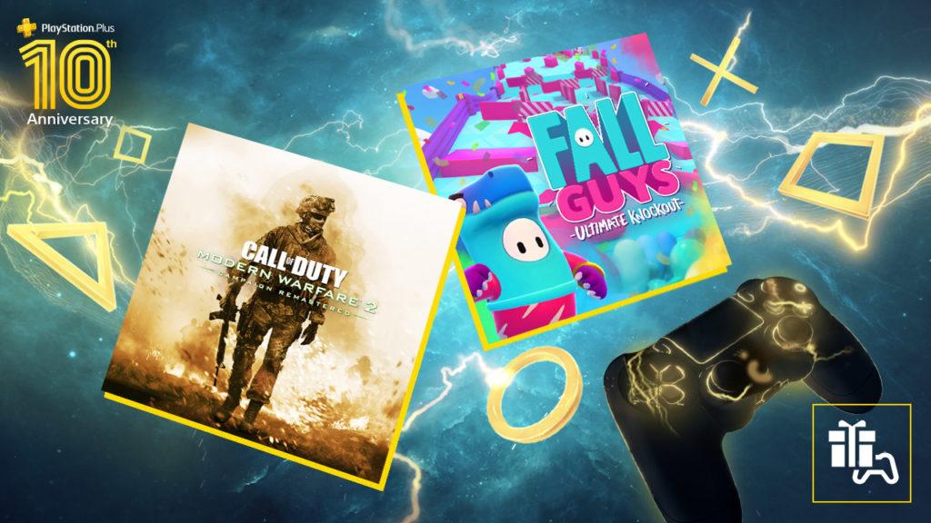 PlayStation Plus août 2020