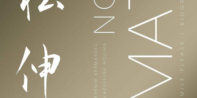 Nobuo Uematsu - Smile Please - La biographie officielle