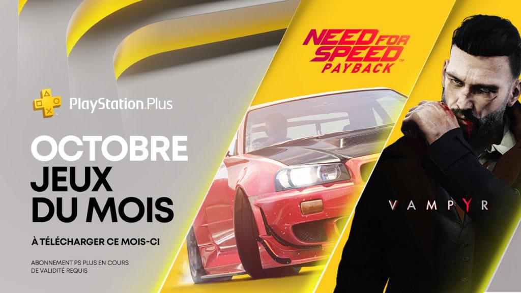 PlayStation Plus octobre 2020