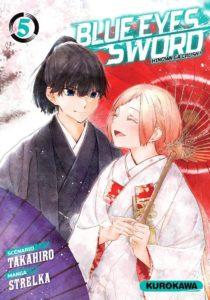 Blue Eyes Sword T5