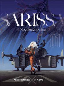 Sarissa of Noctilucent Cloud T1