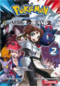 Pokémon Noir 2 et Blanc 2 - T2