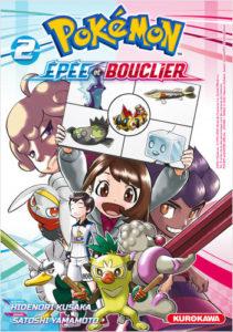 Pokémon Épée et Bouclier T2