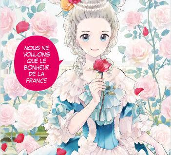 Marie-Antoinette destin d'une reine de France
